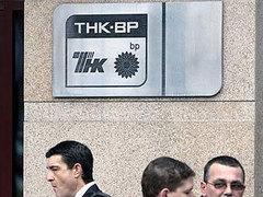 Котировка акций тнк вр