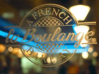 Сеть кофеен Starbucks займется французской выпечкой