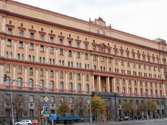 Полковник ФСБ знакомивший ЦРУ с докладами президенту России был осужден