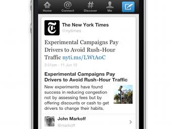 Предпросмотр статьи в мобильном приложении Twitter. Изображение с сайта blog.twitter.com