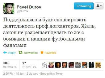 Твиттер Павла Дурова