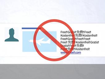 """Кадр из видеоролика на странице """"Безопасность на Facebook"""""""
