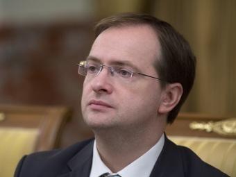 Владимир Мединский. Фото РИА Новости, Сергей Гунеев