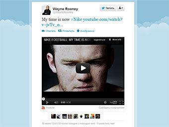 Реклама Nike на странице Уэйна Руни в Twitter