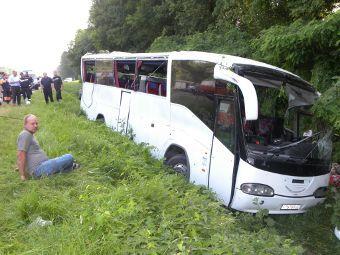 ...пострадавших в аварии