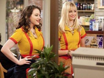 Две девицы на мели - все сезоны - все серии - смотреть