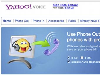 Новости. Хакеры выложили в сеть пароли пользователей Yahoo. хакеры, взломали, пароли, утечка данных