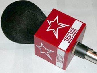 """Фото с сайта телеканала """"Звезда"""""""