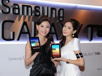 Фото с сайта Samsung