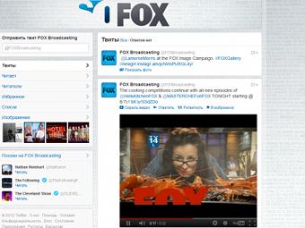 """Видеоролик, """"встроенный"""" в твит телеканала Fox"""