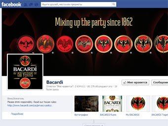 Скриншот страницы Bacardi на F <!--