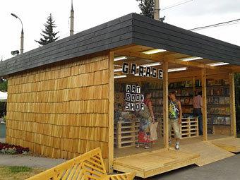 """Магазин """"Гараж"""" в Парке Горького. Фото официальной страницы магазина в Facebook"""