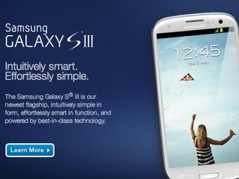 Samsung выкупит старые смартфоны пользователей по дешевке