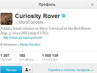 Скриншот с личной страницы @MarsCuriosity в Twitter