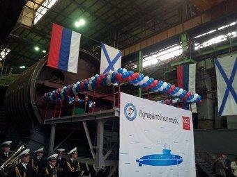"""Церемония по залагането на подводницата """"Старый Оскол"""". Фото ИА PortNews"""