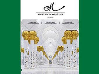 Обложка Muslim Magazine