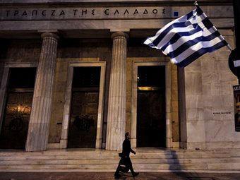 Греция готова к выходу из еврозоны и ЕС