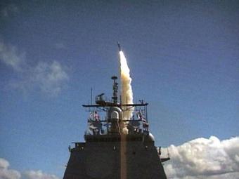 Пуск на американска ракета SM-3 от комплекса Aegis. Фото от сайта armybase.us