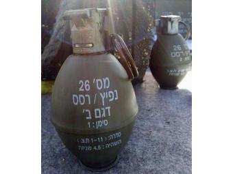 Number 26. Фото с сайта imi-israel.com