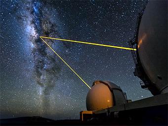 Обнаружена ближайшая к черной дыре в центре Галактики звезда
