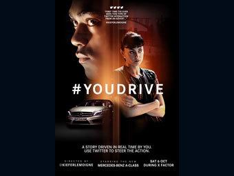 Постер одного из участников #youdrive