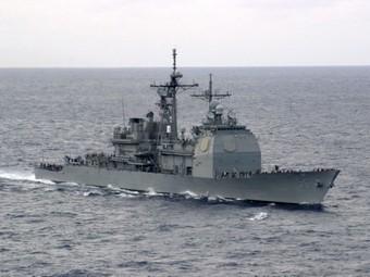 """Крейсер """"Сан-Хасинто"""". Фото ВМС США"""