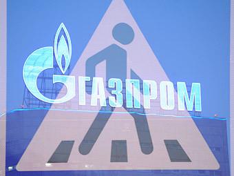 """""""Газпром"""" зарегистрирует свои зарубежные активы в Швейцарии"""