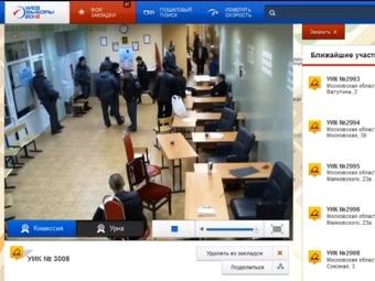 """""""Ростелеком"""" подсчитал число просмотров трансляций Единого дня голосования"""