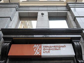 Миллиардеры решили уйти из банка Прохорова