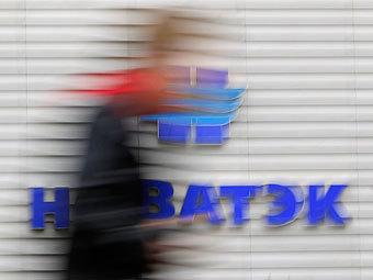 """Российский конкурент """"Газпрома"""" начал поставки в Европу"""