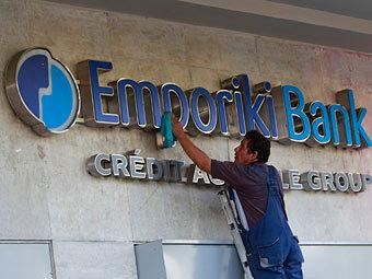 Французы продали греческий банк за 1 евро