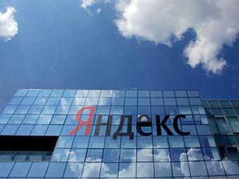 """За месяц стоимость поисковика обвалилась более чем на 37 процентов Капитализация  """"Яндекса """", ценные бумаги которого..."""