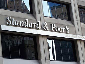 Standard & Poor's понизило рейтинг Кипра на три пункта