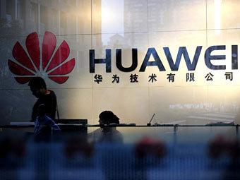 США обнаружили в Huawei плохой код вместо шпионажа