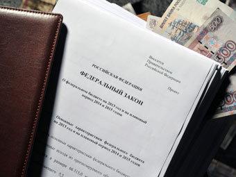 Госдума приняла бюджет в первом чтении