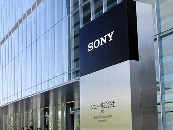 Sony закроет завод в Японии и уволит 2 тысячи человек