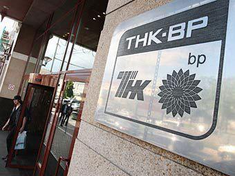 """BP одобрила продажу акций ТНК-BP """"Роснефти"""""""