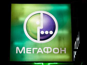 Продвижение крупнейшего IPO года в России отложено