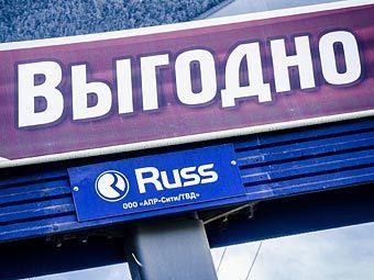Крупнейший оператор наружки в мире купил долю в Russ Outdoor