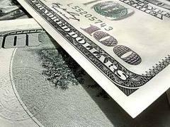 Лучший курс доллара в москве