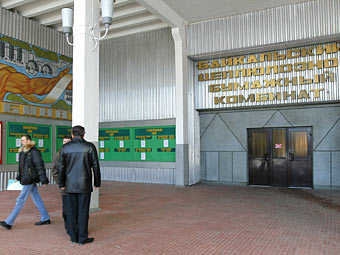 Работники Байкальского ЦБК объявили забастовку
