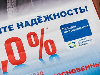 Объем банковских вкладов превзойдет расходы российского бюджета