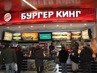 Burger King откроется в Сибири