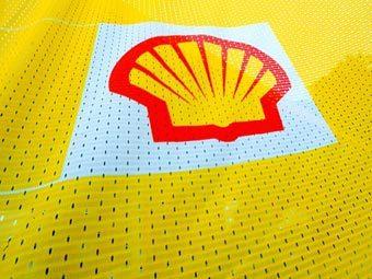 ЮАР обвинила нефтегигантов в ценовом сговоре