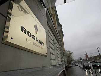 """Акции """"Роснефти"""" подскочили на пять процентов"""