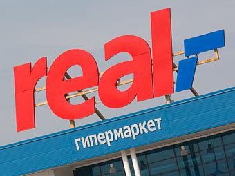 """""""Лента"""" вступила в борьбу за российские гипермаркеты Real"""