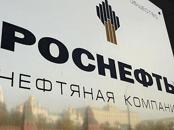 """Standard & Poor's пересмотрит рейтинги """"Роснефти"""" и  ТНК-ВР"""