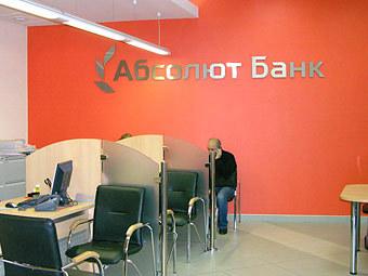 На покупку Абсолют-банка остался один претендент