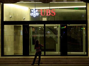 Крупнейший швейцарский банк уволит каждого шестого сотрудника