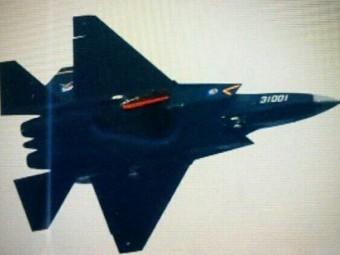 J-31. Фото с сайта flightglobal.com